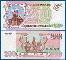 RUSSLAND / RUSSIA 200 Rubel 1993  UNC  P.255
