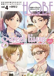 HQ Boyfriend Younger Boyfriend Japanese Anthology Comic Haikyuu!