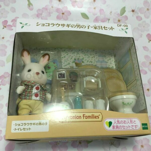 Sylvanian Families Chocolat Rabbit Boy Restroom Furniture Set DF-08 Japan