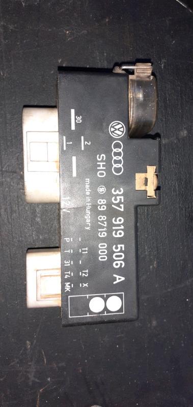 VW JETTA MK3  COOLING FAN MODULE FOR SALE