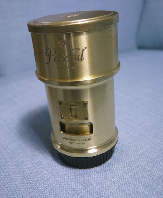 Lomography Petzval 85mm Art f/2.2 EF Lens Canon fit