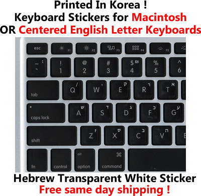 HEBREW KEYBOARD STICKER WITH GREEN LETTERING ON TRANSPARENT BACKGROUND