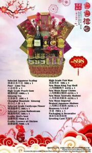 CNY-Hamper-2020-898-Free-delivery-in-West-Msia