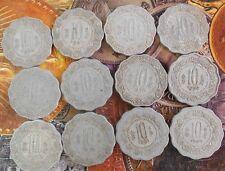 12 pcs YEAR SET - 1971 1972 1973 1974 1975 1976  - 10 Paise BIG Aluminium india