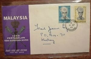 FDC Malaysia 1966 - Agong (2v Stamps Cover)