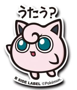 Pokemon B-SIDE LABEL Pokemon Sticker 039 Jigglypuff Japan import NEW