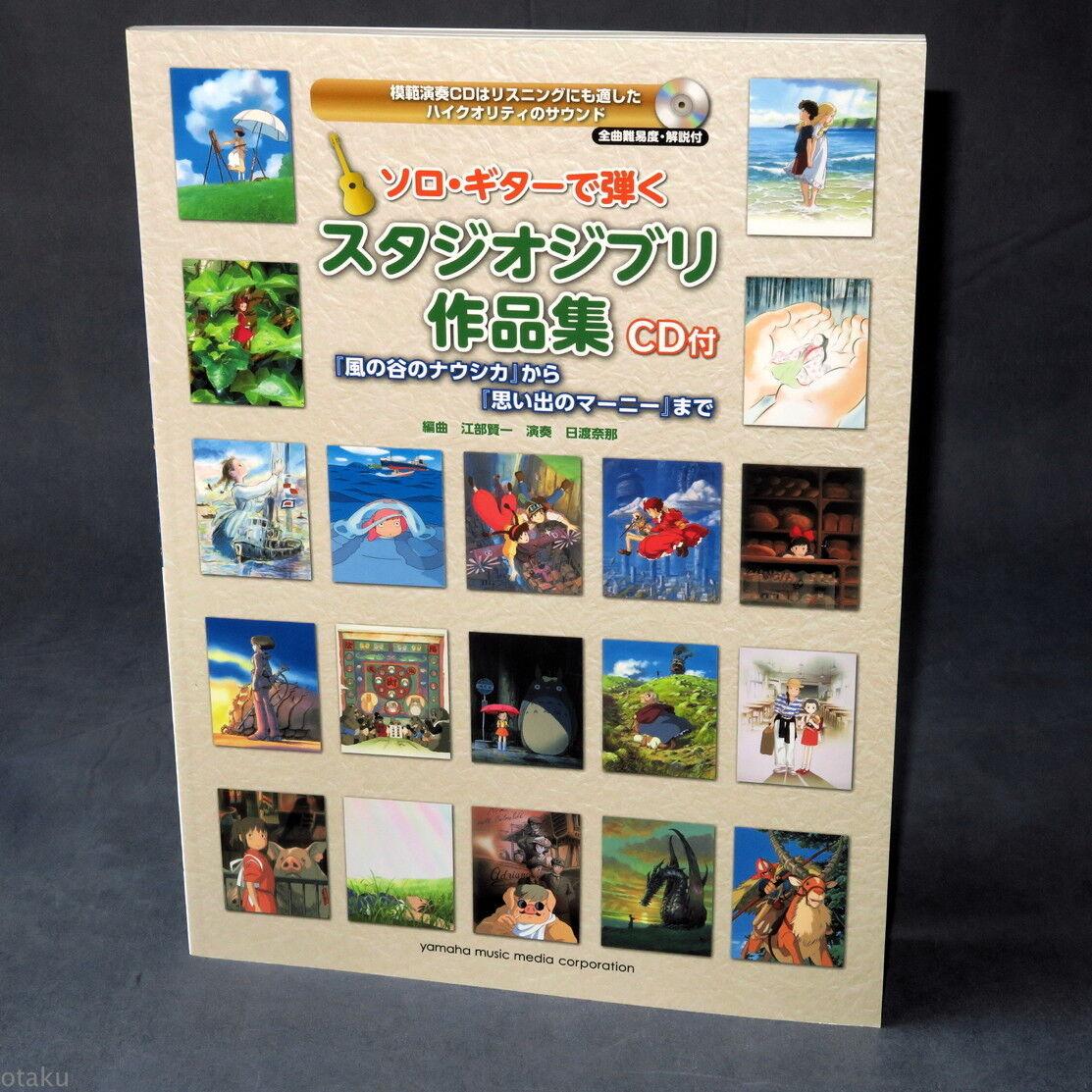Studio Ghibli-partitura Solo de Guitarra Libro Plus Plus Plus CD NUEVO  aquí tiene la última
