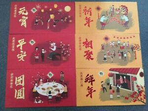 2020-RC-Residences-CNY-packets-Ang-Pow-6-pc