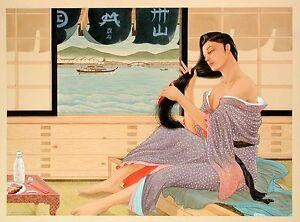 Muramasa-Kudo-Pleasure-Boat-watercolor-on-paper-Framed