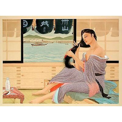 Muramasa Kudo - Pleasure Boat, watercolor on paper, Framed