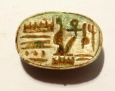 SCARABEE EGYPTIEN EN STEATITE - EGYPTE  - 664/332 BC - EGYPTIAN INSCRIBED SCARAB