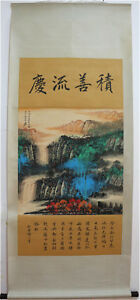 Excellent-Chinese-100-Handed-Painting-amp-Scroll-Landscape-By-Zhang-Daqian-E7