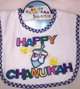 1 Brand New Rite Lite TXH-B Chanukah Bib Baby Child Toddler