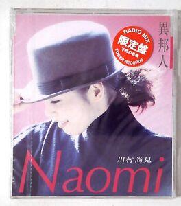 Naomi-4948722034575-JAPAN-CD-SEALED