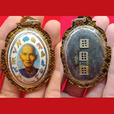Sian Pae Bracelet Kruba Krissana Thai Amulet Luck Wealth Money Trade Power Stron