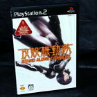 Ghost in The Shell Stand Alone Complex Ps2 Japan