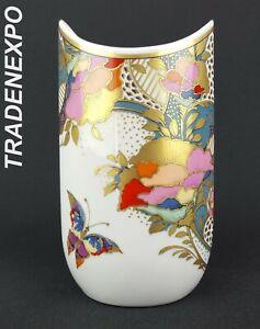 Vintage-1970-80s-A-K-KAISER-Porcelain-Vase-West-German-Pottery-Fat-Lava-Era