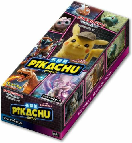 Japanese Pokemon Card Game Sun /& Moon Movie Special Pack Detective Pikachu BOX