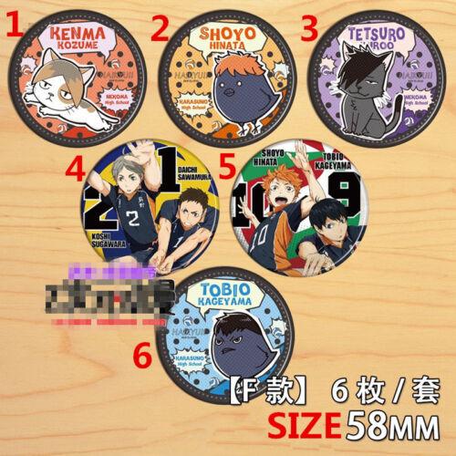 "2.3/"" T1216  Anime Haikyuu! A haikyuu badge Pin button Schoolbag Decorate 5.8CM"