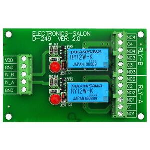 2 DPDT Signal Relay Module Board, DC 12V Version, for Arduino Raspberry-Pi 8051
