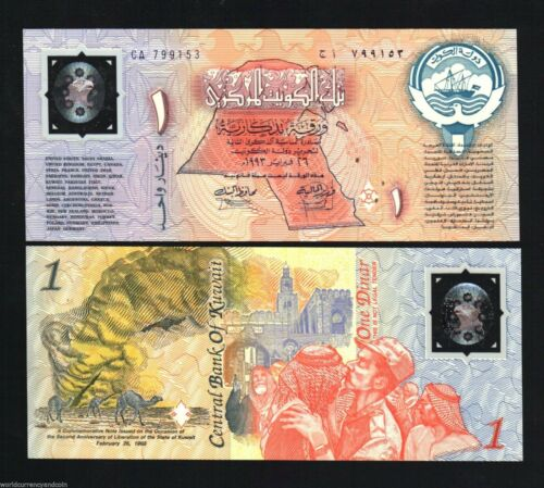 KUWAIT 1 DINAR CS1 1993 POLYMER COMMEMORATIVE CAMEL UNC GULF GCC ARAB MONEY NOTE