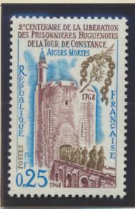 France Stamp Scott #1219, Mint Never Hinged