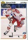1991 Upper Deck Zigmund Palffy #16 Hockey Card