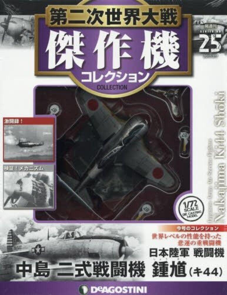deportes calientes Colección De Aviones Aviones Aviones DeAgostini Segunda Guerra Mundial Vo25 Fighter 1 72 Nakajima Ki44 Shoki  Ahorre hasta un 70% de descuento.