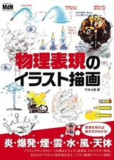 'NEW' How to Draw Manga Effects Expression Technique Book / Japan Illustration