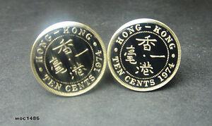 Hong-kong-coin-cufflinks-10-cent-King-George-VI-1948-1951-or-Queen-Elizabeth-II