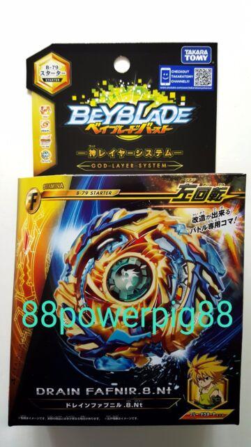 Takara Tomy Beyblade Burst B 79 Starter Drain Fafnir 8 Nt Left Spin