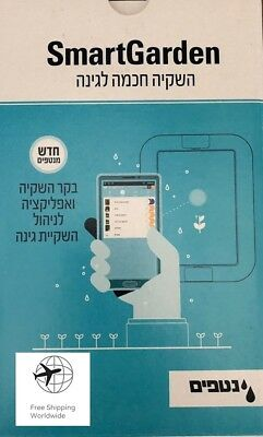 Netafim Smartgarden Bt Auto Hub App Water Irrigation Controller Up To 6 Solenoid 3661734639316 Ebay