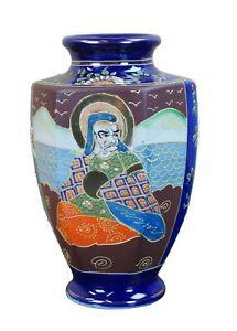 Satsuma pottery vintage Satsuma Vase