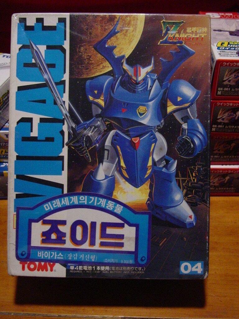 Tomy Z-Knight Vigace Original Japan Release  OJR
