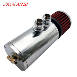 Aluminium-Baffled-Engine-Oil-Catch-Can-2XAN10-500ml-Twin-Port-Breather-Filter-SL