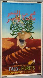 MARIOTTE-DELVAL-GOUVERNEMENT-CHERIFIEN-FONDS-FORESTIER-MAROCAIN-AFFICHE-1952