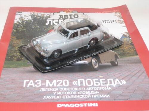 GAZ-M20B POBEDA 1:43 deagostini Soviet car diecast model №23 Russian Cars