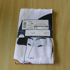 Japanese tenugui towel -- geisha girl / Le tenugui japonais -- ukiyoe