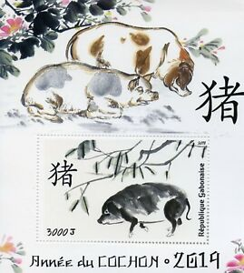Gabon-2018-MNH-Year-of-Pig-2019-1v-S-S-Chinese-Lunar-New-Year-Stamps