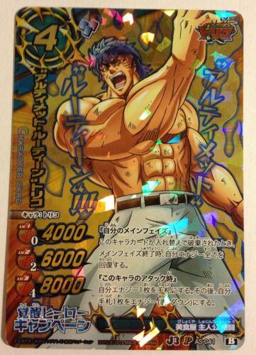 Miracle Battle Carddass J-Heroes J3 Toriko P AS-041 AS03