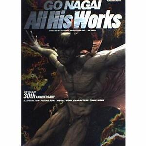 Go-Nagai-All-His-Works