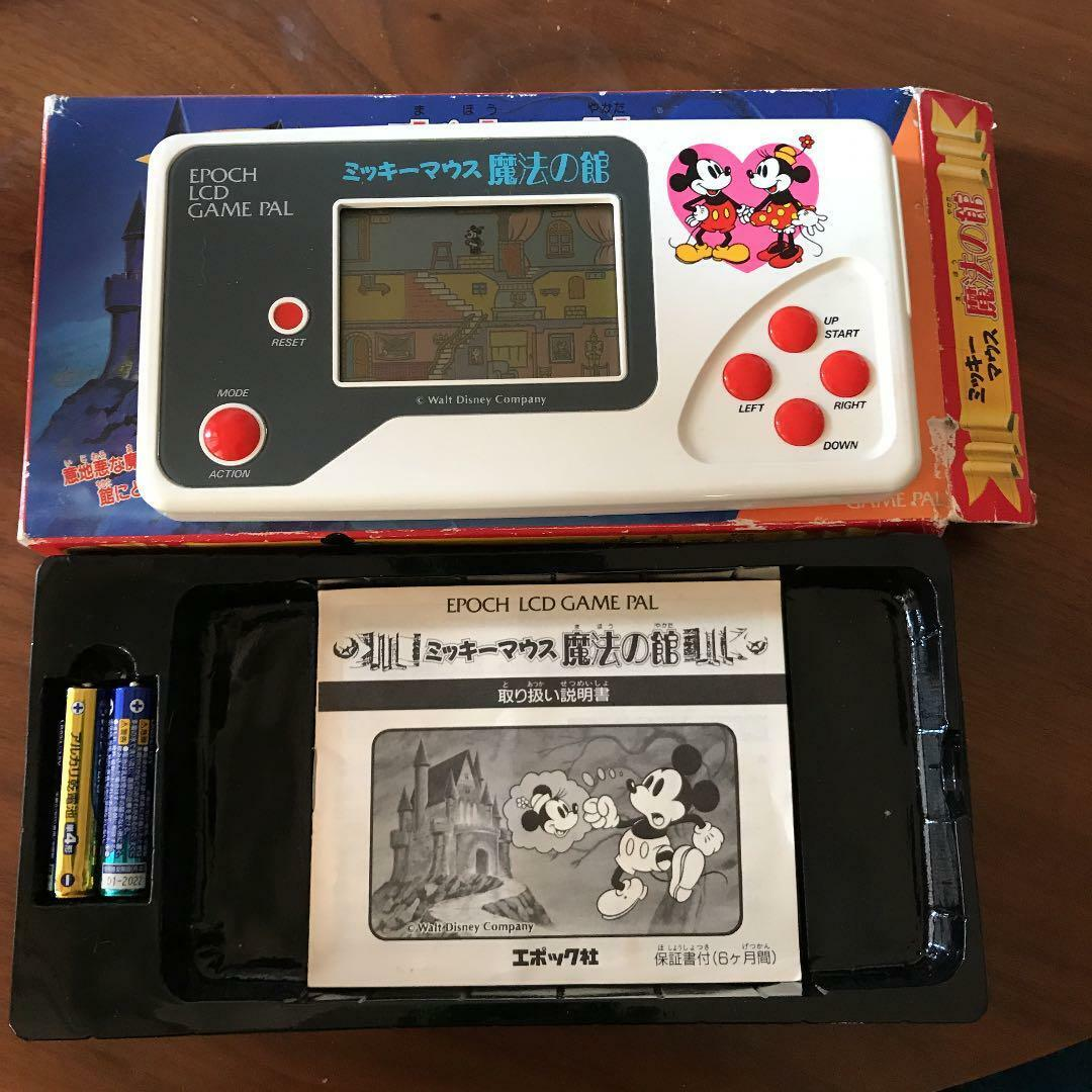 Mickey Mouse Magico Casa Epoch LCD Gioco Goldlogio 1989 Giappone Raro Vintage