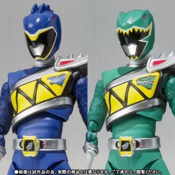 S.H.Figuarts Zyuden Sentai Kyoryuer KYORYU Blau & Grün Set Action Figure BANDAI