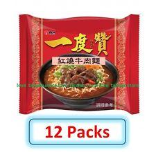 12 Packs -New Taiwan Wei Lih Chilli Beef Flavor Instant Noodle 維力 一度贊 紅燒牛肉麵(12包)