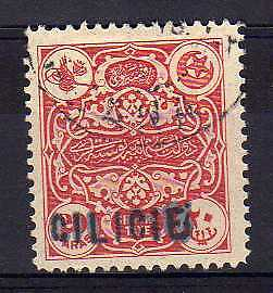 CILICIE TURQUIE Taxe n° 6 oblitéré  -  Cilicia Turkey used stamp