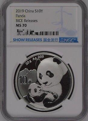 PCGS PR70 2018 Beijing Coin Expo Panda Antique Silver Panda medal 30g COA Bag