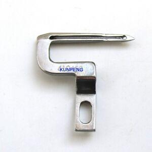 Looper-inferieur-pour-SINGER-Serger-14U285-14U286-14U344-14U354-14U444