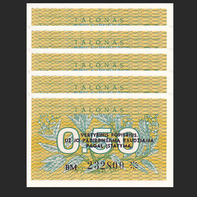 LITHUANIA 0.5 TALONAS 1991 P 31 b WITH 3 TEXT LINE UNC