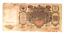 1910-Russian-Empire-100-Rubles-Banknote-Low-Grade-HUGE thumbnail 2