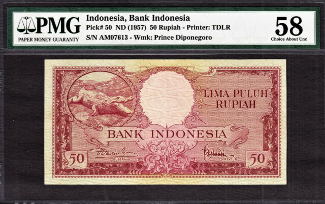 Indonesia 50 Rupiah ND (1957) Pick-50 About UNC PMG 58